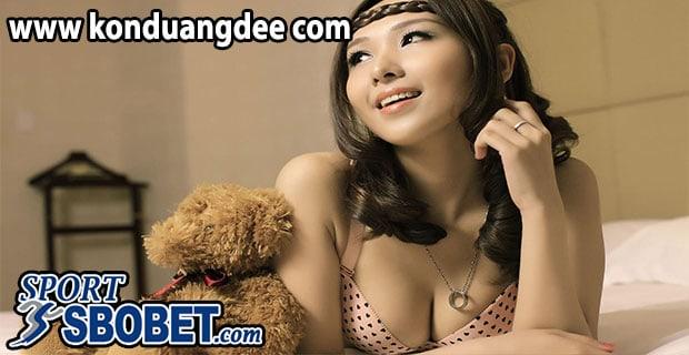 www konduangdee com