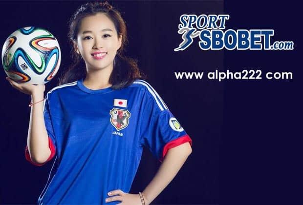 www alpha222 com